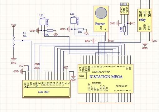 Temperature Detecting Heating Control System with Arduino Mega2560