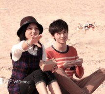 ELF: The HD Video Streaming Nano Drone