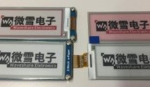 Fascinating Details of Waveshare E-Paper Displays